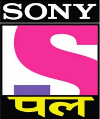 Sony PAL Schedule